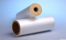 Packaging material inspection